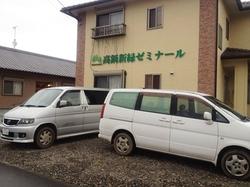 高鍋新緑ゼミナール送迎車