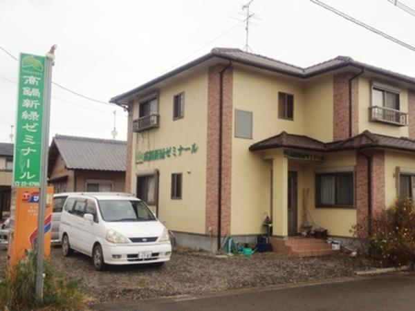 高鍋新緑ゼミナール